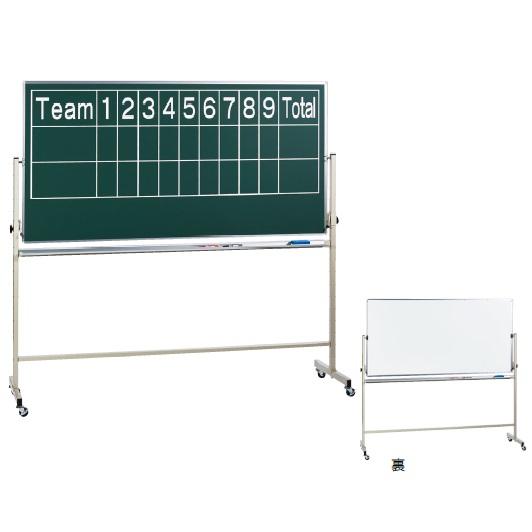 得点板 野球 スコア板 野球 移動式得点板 S-0913 野球スコアボード 移動式 送料【お見積】【SWT】【QCA25】