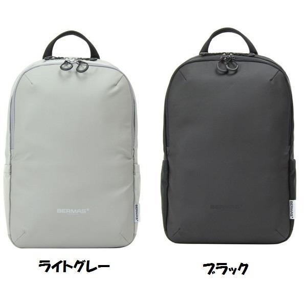 バーマス 通勤バッグ リュック ビジネスバッグ 通勤鞄 BM Freelancer マルチパックM QCB02 商品 BMS 優先配送