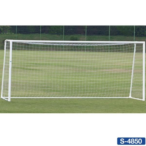 三和体育 通常便なら送料無料 国内在庫 ゴール サッカー 少年サッカー 法人限定 S-4850 送料 六角ネットセット お見積 SWT アルミサッカーゴール少年用 80