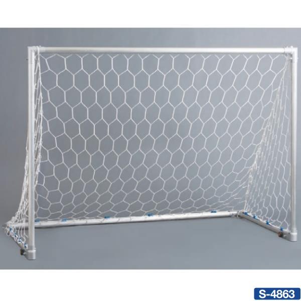 三和体育 ゴール ミニサッカー サッカーゴール 法人限定 サッカー S-4863 折タタミ式 45DX SWT 最安値 アルミミニゴール 2x1.5m 在庫一掃 C 送料ランク