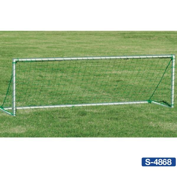 三和体育 ゴール ミニサッカー サッカーゴール 法人限定 サッカー 新作 人気 S-4868 SWT 売買 お見積 60 アルミミニゴール 送料 3x1