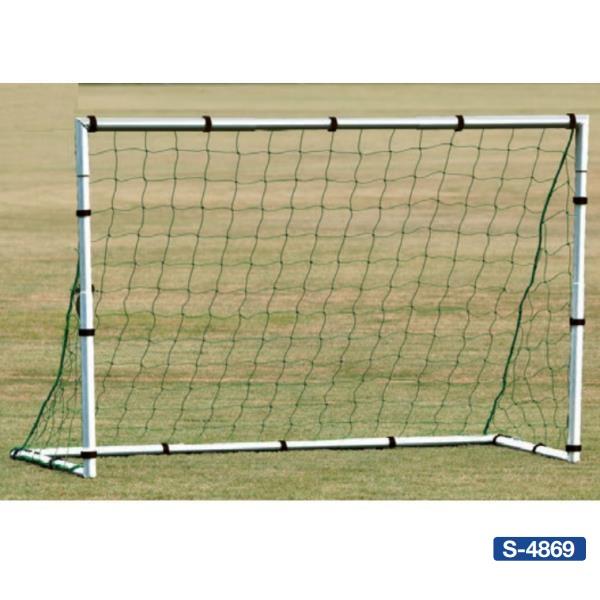 三和体育 ゴール ミニサッカー サッカーゴール 法人限定 サッカー S-4869 超特価SALE開催 伸縮式 1着でも送料無料 アルミミニゴール SWT 送料ランク 45 D