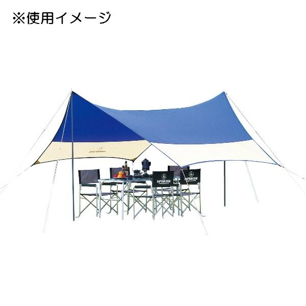 オルディナ ヘキサタープセット〈L〉 (AP115972/M-3173)【 タープ ヘキサタープ サンシェード 日よけ シェード テント ヘキサテント 】
