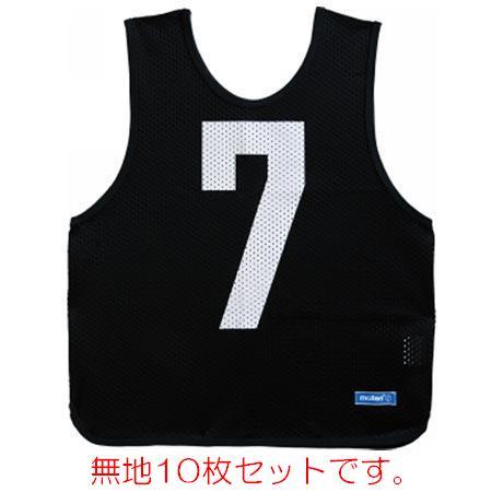 ゲームベストジュニア黒10枚組み【無地】 (JS118127/GB0112-BKNN)【QBI35】