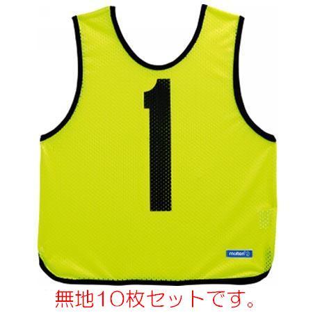 ゲームベストジュニア蛍光レモン10枚組み【無地】 (JS118132/GB0112-KLNN)【QBI35】