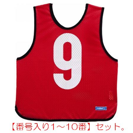 ゲームベストジュニア赤10枚組み【番号入り1~10番】 (JS118139/GB0112-R)【QBI35】