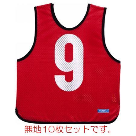 ゲームベストジュニア赤10枚組み【無地】 (JS118140/GB0112-RNN)【QBI35】