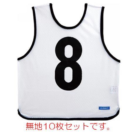 ゲームベストジュニア白10枚組み【無地】 (JS118144/GB0112-WNN)