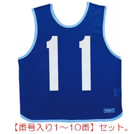 ゲームベスト青10枚組み【番号入り1~10番】 (JS118147/GB0113-B)【QBI35】