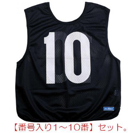 ゲームベスト黒10枚組み【番号入り1~10番】 (JS118148/GB0113-BK)【QCA25】
