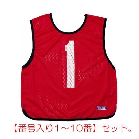 ゲームベスト赤10枚組み【番号入り1~10番】 (JS118161/GB0113-R)
