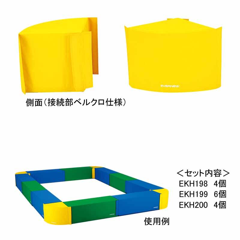 ソフトブロック コーナー EKH200 (JS118934)【送料区分:C】