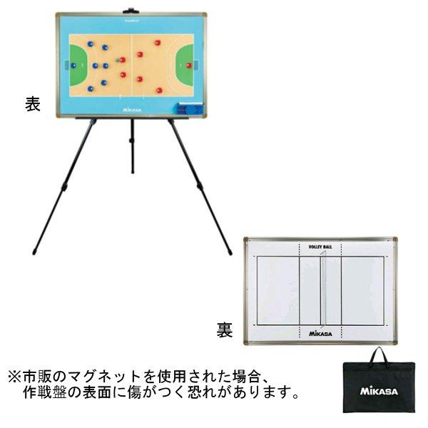 バレーボール特大作戦盤(三脚付) (JS119197/SBVXL)【QCA41】
