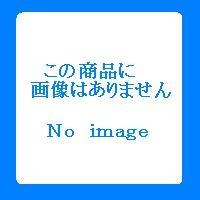 バレー支柱 底上げ金具 MV300.MV352用 (JS119267/MV355)【QBI35】