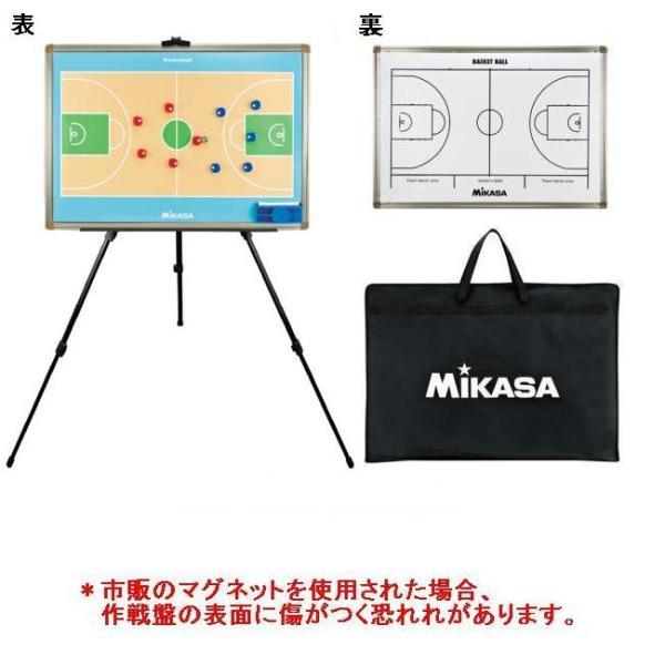バスケット特大作戦盤(三脚付) (JS119442/SBBXL)【QCA41】