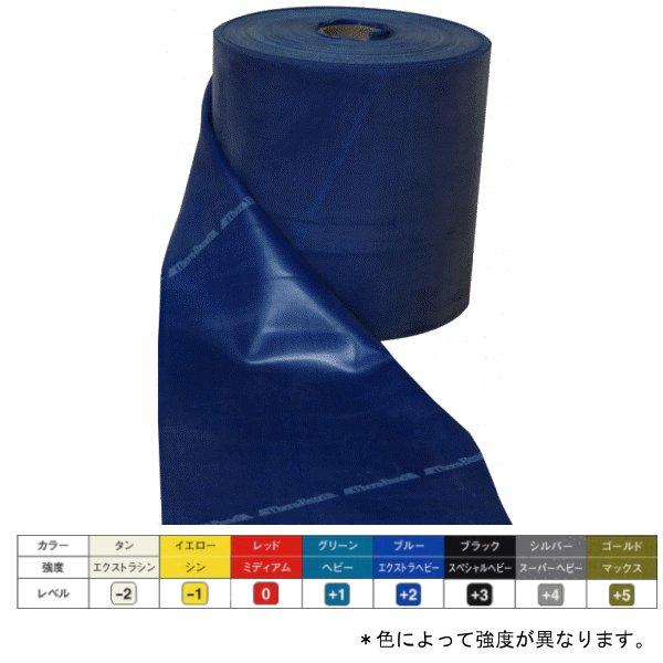 セラバンド/50ヤード (45m/ブルー/エクストラヘビー) (JS120436/TB-450)【QBI35】