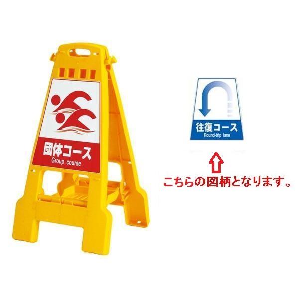 日本製 フロアサイン(往復コース) EHC1705 (JS140155)【送料区分:5J EHC1705】, 書道用品専門店 きづや西林堂:0a6f94ae --- canoncity.azurewebsites.net