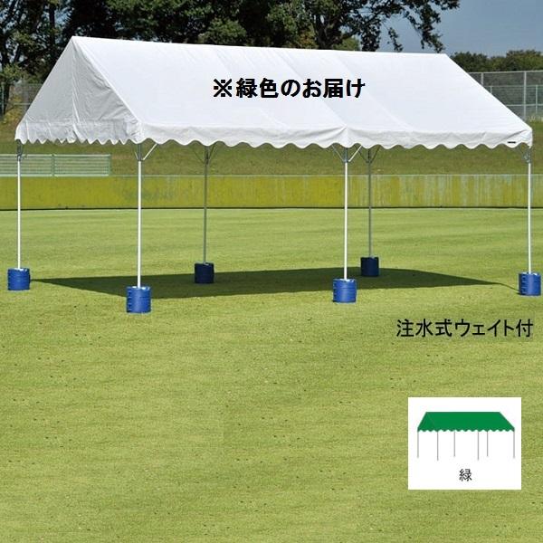 テント 大型テント タープ 集会用テントアルミ AH-D(緑) EKA855-緑500 特殊送料【ランク:L】 【ENW】 【QCA04】