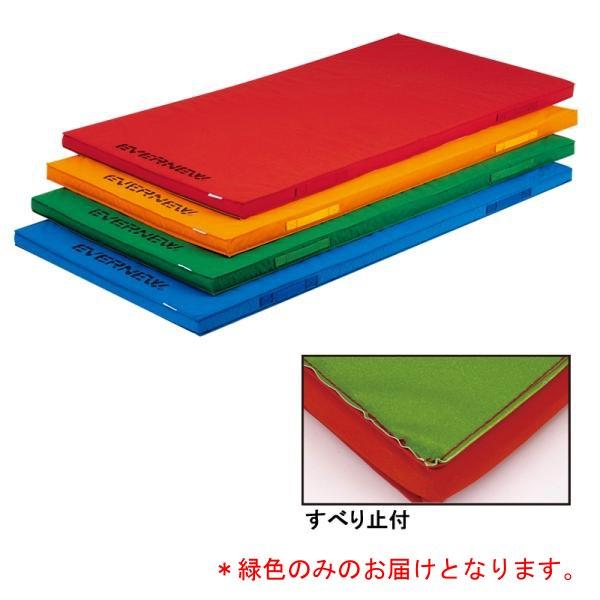 軽量カラーマットすべり止付 120×240×5/緑 EKM079-緑500 (JS140192)【送料区分:D】