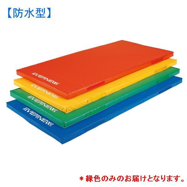 カラーマット防水型  120×300×5/緑 EKM074-緑500 (JS140198)【送料区分:E】