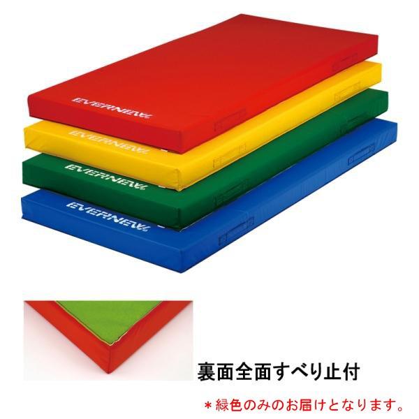 屋内すべり止カラーマット(緑) EGD310-緑500 (JS140213)【送料区分:D】