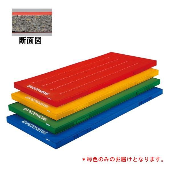 屋内外兼用体操マット120×240×5/緑 EKM415-緑500 (JS140219)【送料区分:D】