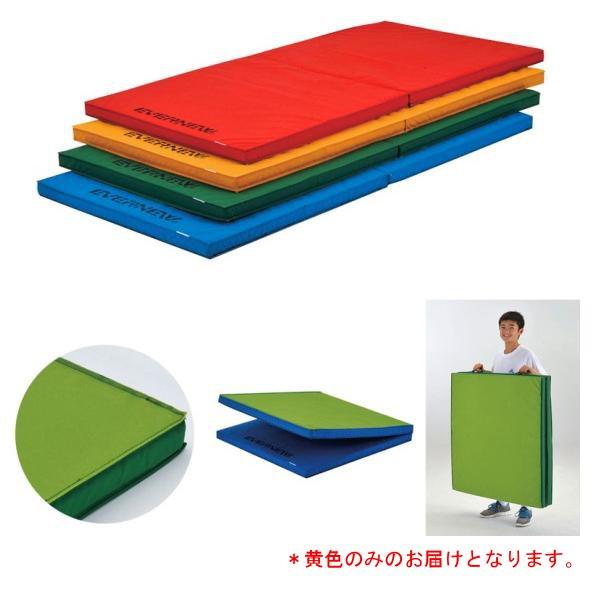 折りたたみ軽量カラーマットすべり止付(黄) (JS140226/EKM075-黄400)【QBI35】