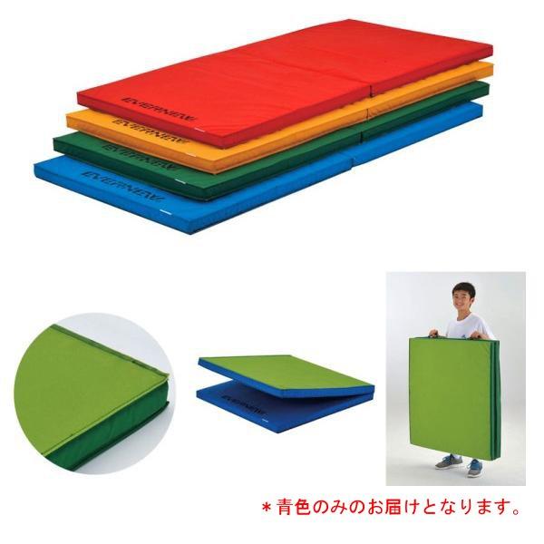 折りたたみ軽量カラーマットすべり止付(青) (JS140228/EKM075-青700)【QBI35】