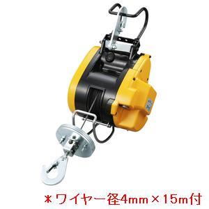 ウインチ (ワイヤー径4mm×15m付) (RY146000/WI-62 )
