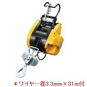 ウインチ (ワイヤー径3.3mm×31m付) (RY146002/WI-62)【QBJ38】
