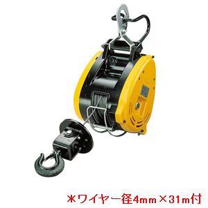 ウインチ (ワイヤー径4mm×31m付) (RY146004/WI-125)