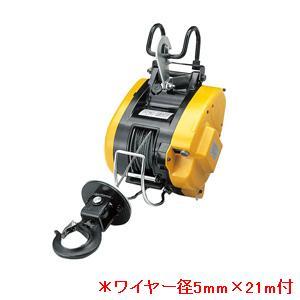ウインチ (ワイヤー径5mm×21m付) (RY146005/WIM-125A)