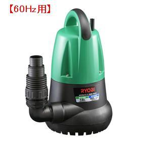 水中汚水ポンプ 60Hz用 (RY146102/RMG-4000)