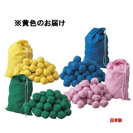 カラー玉50個セット 黄色 (ES168716/S-456-3)【QBI35】