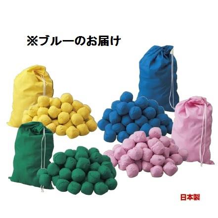 人気大割引 カラー玉50個セット ブルー (ES168717 ブルー/S-456-4), 尾花沢市:db43eba1 --- totem-info.com