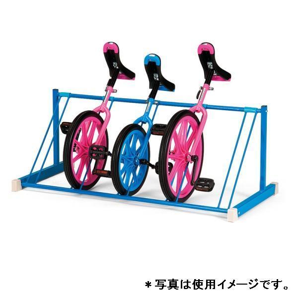 一輪車ラック置き式 EKD124 (JS180959)【送料区分:C】【QBI35】