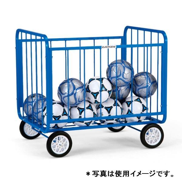 屋外用ボール整理カゴ ST-2 (JS180988/EKE990)【QCA04】