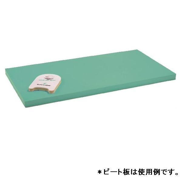 浮島200ST (緑) (JS181055/EHA182-500)