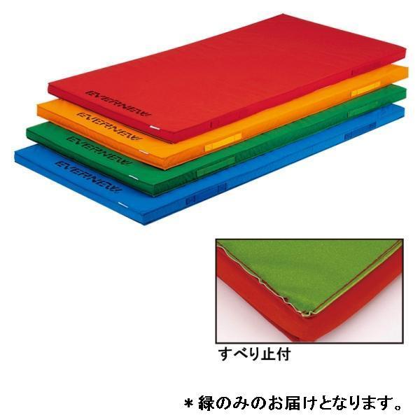 軽量カラーマット滑止90×180×5 (緑) (JS181382/EKM078-500)【QBI35】