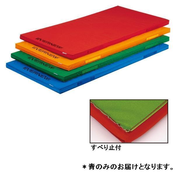 軽量カラーマット滑止90×180×5 (青) (JS181383/EKM078-700)【QCA04】