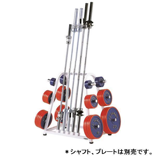 バーベル 整理台バーベルラックDX50D-542 特殊送料:ランク【S-1】【DAN】【QCA04】