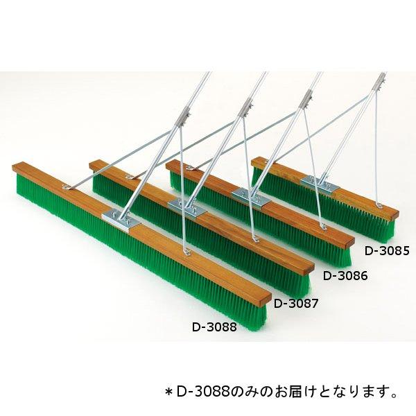 アルミコートブラシ(ナイロン/補強付)DX180 D-3088 (JS198997)【送料区分:I-2】, パーティードレス通販オトナGIRL:9cbb81bf --- yuttari.jp
