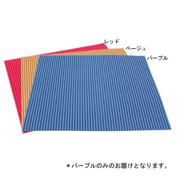 日本最大級 セフティシート(パープル) D-3213PU D-3213PU (JS199010)【送料区分:L-5】【QBI25】, 田平町:35ecc1d2 --- canoncity.azurewebsites.net