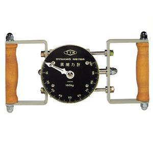 (JS199072/D-3608)肩腕力計 (JS199072/D-3608), エムディーメディカル:39a101e4 --- sunward.msk.ru