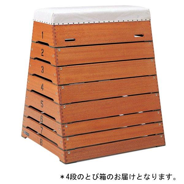 安い とび箱 小型4段 D-4506 D-4506 小型4段 (JS199135) とび箱【送料区分:L-1】, CoCo Color KYOTO:ee188191 --- business.personalco5.dominiotemporario.com