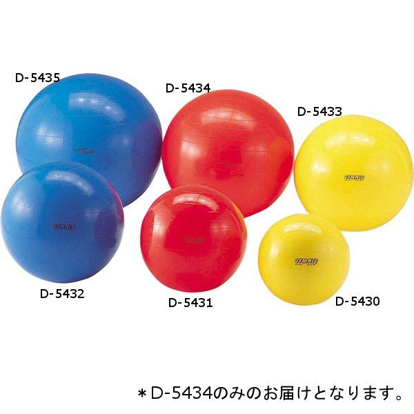 ギムニク ギムニク 85 カラ-ボ-ル 85 (JS199264/D-5434) (JS199264/D-5434), カンナミチョウ:9d334506 --- rigg.is