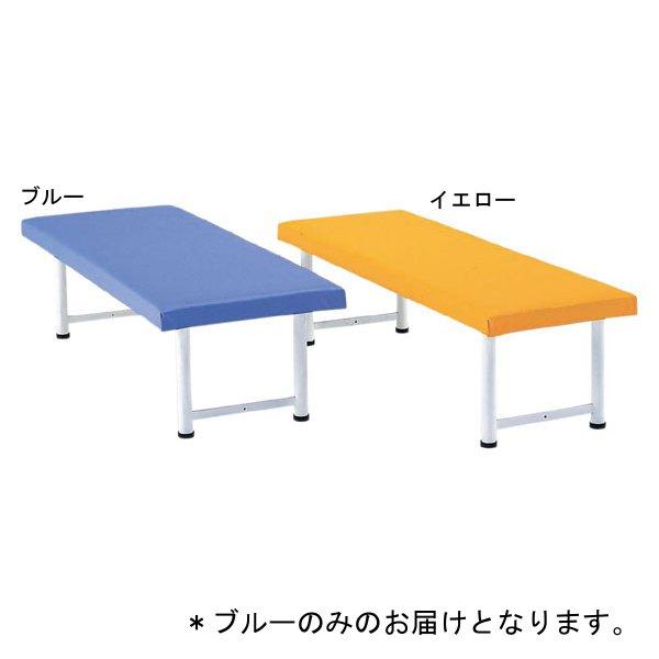多目的ベンチ(LW600/ブルー) D-5575B (JS199294)【送料区分:Q-1】