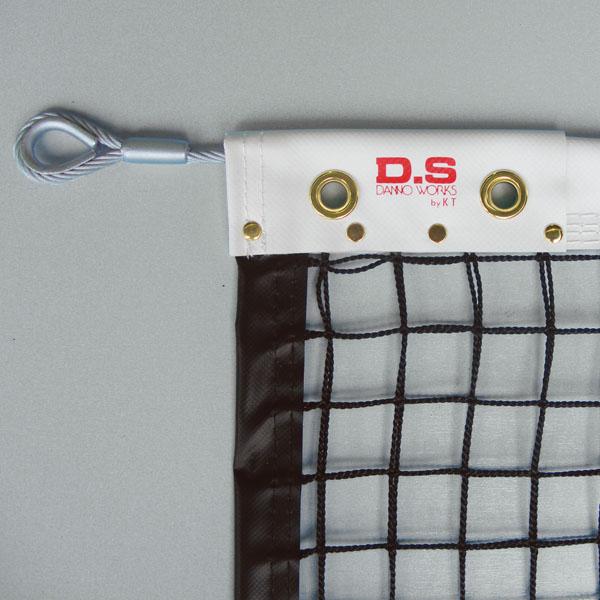 硬式テニスネット 硬式ステンレス240 (ブラック) (JS199409/D-6114BK)【QBI25】