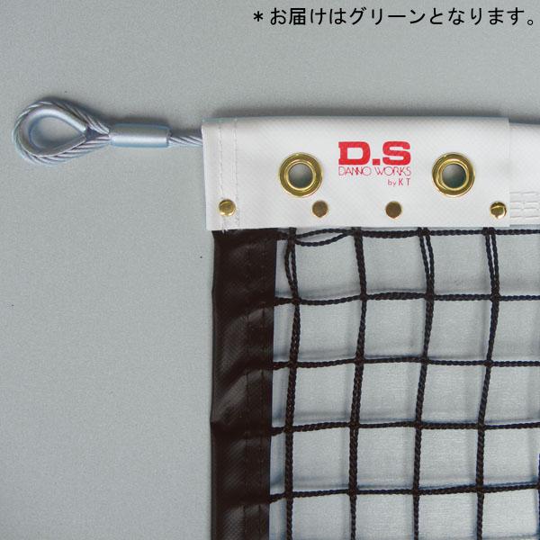 硬式テニスネット 硬式ステンレス240 (グリーン) (JS199410/D-6114G)【QBI35】