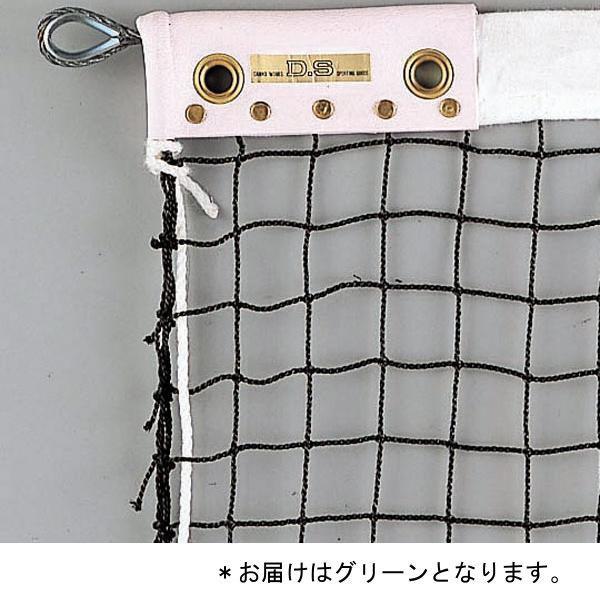 ソフトテニスネット ソフトスチ-ル176 (グリーン) (JS199431/D-6240G)